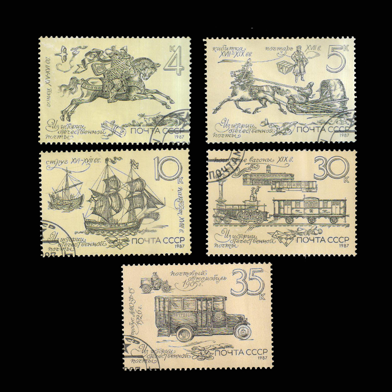 5 PCS/set ,  1987 From USSR Cccp Post Mark In Good Condition Trimbres Postage Stamps Collection<br><br>Aliexpress