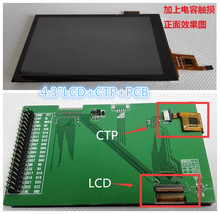 IPS 4.3 inch TFT LCD dispaly module with Capacitive touch panel adapter base board 800*480 RM68120 drive