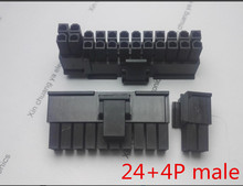 5557 4.2mm black 20+4PIN 24P 24PIN male for PC computer ATX motherboard power connector plastic shell Housing