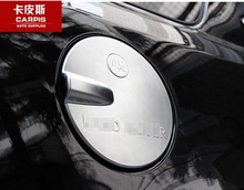 ABS Chrome Car Oil Fuel Tank Cap Cover Decoration Car Gas Tank Cover For Land Rover Freelander 2 LR 2013 2014 2015 Car Styling