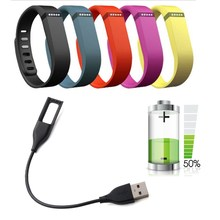Portble USB Smart Wristband Charger Charging Cable Cord With Reset Button For Fitbit Flex Wireless Activity Wristband(China)