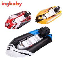 2017 New Children's Educational Toys Hovercraft Model Toys Hot Children's Play Small Toys Mini Inflatable Boats ingbaby WJ1013