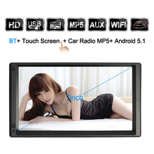 K5058 7 Inch 1024 * 600 HD LCD Large Touch Display Screen DVD Car Player Set GPS Navigation System Hot Sale in stock!!!