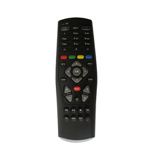ANEWKODI 2017 New Hot Black Multi-Functional DM800se V2 Remote Control For DM800HD SE V2 & Sunray4 V2 Satellite Cable Receiver