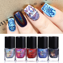 BORN PRETTY 6ml Holographic Stamping Polish Colorful Nail Art Plate Printing Polish Manicure Nail Art Decoration Tool(China)