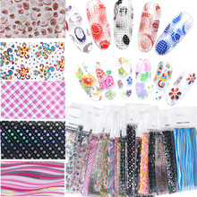 4cm*120cm Wraps Nailart Beauty DIY Transfer Nail Foil Paper Colorful Flower Butterfly Snowflake Christmas Nail Sticker