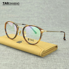 2017 brand TAG glasses frame men limited edition nerd Anti-radiation ultra-light eye glasses frames for women oculos de grau