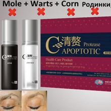 Orignal Chinese Medication Speckle Freckle Moles Wart Remove Water Speckle Freckle Seamless Water Drops Skin Tags Removal Cream
