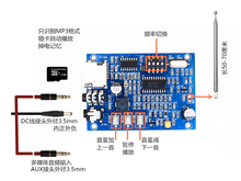 Plug in MP3 transmitter FM FM stereo module FM dual channel wireless transmitter PLL BH1417