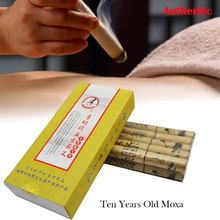 TCM Advanced Ten Years Old Moxa Roll Moxa tube acupuncture massage relaxion Anti-aging stick pure Moxa Moxibustion 10pcs / box