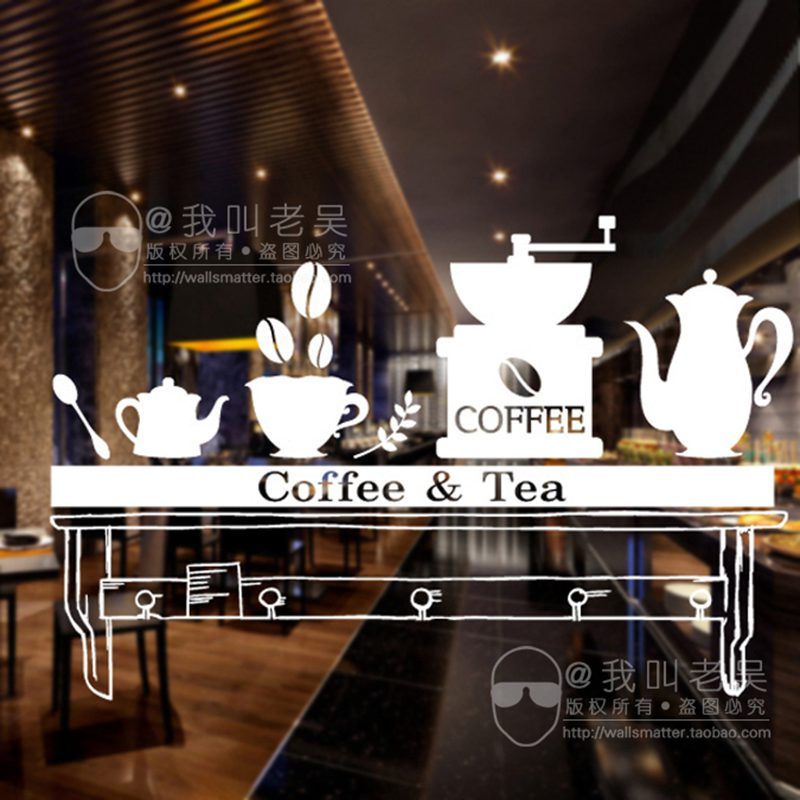 DCTAL Milk Tea Coffee Shop Cafes Ice Cream Bread Cake Kitchen Wall Art Removable Sticker Decal DIY Home Decoration Mural Decor