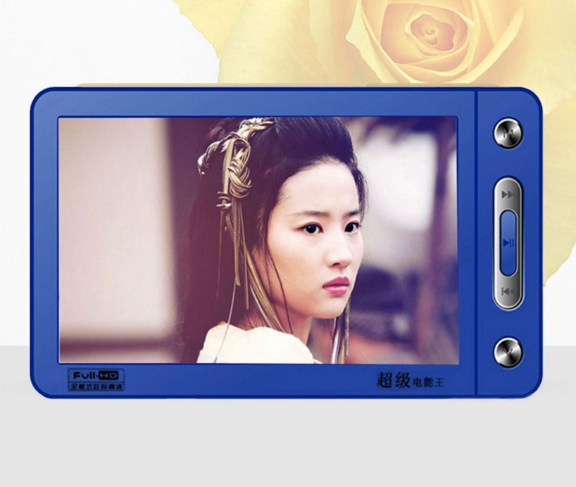 MP5 Player MP4 Music Player 8G 5 Inch Touch Screen Support TV Out Music Video Recording Picture Calculator E-dictionary (15)