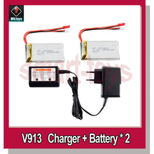 V913 Charger with Balance Box and 2 pcs 1500mAh Battery for WLtoys V913 RC Helicopter Parts(China)