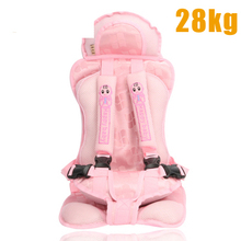 Child Car Safety Seats 1-4Years Old/Bear Style Baby Car Seat Portable&Comfortable Infant Baby Safety Seat Infant Car Covers(China)