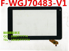 Black white 7inch for PiPO S1 Pro tablet pc capacitive touch screen glass digitizer panel F WGJ70483 v1 A11020700067-V08