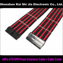 "12"" High quality 24Pin ATX EPS PSU Black & Red Single Sleeved Power Extension Cable + 2PCS Clear Cable Comb(China)"