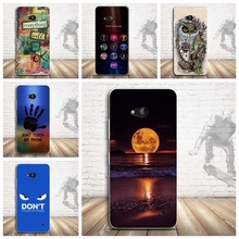 For Nokia 640 Case Cover Luxury Printing Soft TPU Back Case Cover For Microsoft Nokia Lumia 640 Silicon Cell Phone Cases Cover