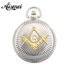 2017 Antique silver big size Russian Federal Republic Pocket Watch G Pattern quartz Pocket Fob Watch With  Chain Watch Men gift