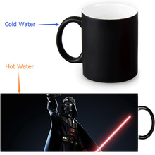 Star Wars Darth Vader Magic Mug Custom Photo Heat Color Changing Morph Mug 350ml/12oz Coffee Mug Beer Milk Mug Halloween Gift