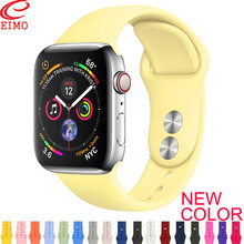 Strap For Apple Watch band 38mm 42mm iWatch 4 band 44mm 40mm Sport Silicone belt Bracelet correa Apple watch 4 3 2 1 Accessories(China)