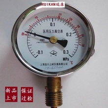 High precision 1.5 radial pressure gauge vacuum / Shen'an autoclave sterilizer fittings(China)