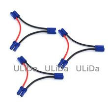 3x EC5 Series Connector 12AWG 2-male 1-female Serial Connection Cable RC Battery Lipo Connector(China)