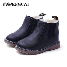 Classic Style Thick Velvet Kids Boots Zipper PU Leather Children Martin Boots Warm Winter Shoes Rubber Felt Boys Girls Boots(China)