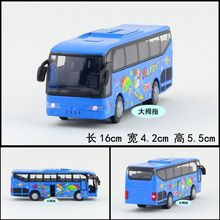 Gift for baby 1pc 16cm cartoon travel bus school bus acousto-optic alloy car pull back model decoration boy children toy(China)
