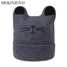 MOLIXINYU Child Cotton Cap Cat Baby Hat Print Pattern Warm Comfortable Hat Boy/ Girl Fashion Lovely Autumn Winter Children's Cap
