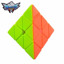 Cyclone Boys Pyramid Pyraminx 3x3x3 Magic Cube Speed Cube Puzzle - Colorful