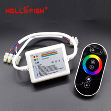 Hell Fish RGB Touch Panel Controller DC 12-24V RF Wireless Remote Control for RGB LED Strip(China)