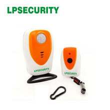 Outdoor Camping Security PIR Infrared Perimeter Protector Alarm Motion Detector(China)