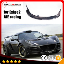 Exige S2 front spoiler fit for Lotus Exige S2 carbon fiber front lip Exige front spoiler