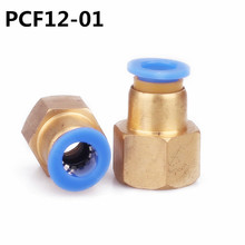 PCF12-01 air hose fitting quick connect hose plastic tubing fitting pneumatic components SMC /ARITAC connector