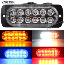 MZORANGE Ultra-thin LED High Power 12W Police Lights 12V-24V 12 LED Car Truck Emergency Side Strobe Warning Light Car-styling(China)
