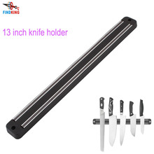 FINDKING High Quality 13 inch Magnetic Knife Holder Wall Mount Black ABS Placstic Block Magnet Knife Holder For metal Knife(China)