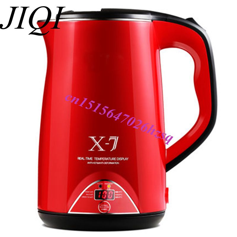 1.7L stainless steel automatic electric kettle thermal insulation kettle 220V<br>