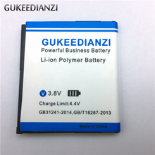 GUKEEDIANZI BD26100 1230mAh Phone Battery For HTC Desire HD G10 A9191 T8788 7 Surround A9192 T9192 Inspire 4G myTouch HD(China)