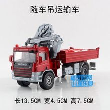 1pc 13.5cm crane truck model alloy car home decoration children gift toy(China)