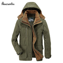 2017 Free Shipping Male Cotton Padded Jacket Quality Mens Winter Down Jacket Wholesale Thickened Outwear Coats D185(China)