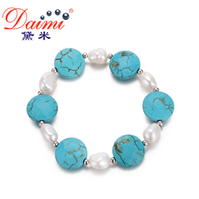 DAIMI Gaga Deal White Baroque Pearl & Turquoise Elastic Bracelet girls bracelets for christmas gifts