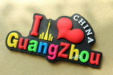 I Love GuangZhou, China Tourism Travel Souvenir Rubber Fridge Magnet GIFT IDEA(China)