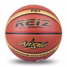 REIZ Outdoor Basketball Wear-resistant PU Leather Basketball Official Size 7 Non-slip Basketball With Free Net Needle(China)