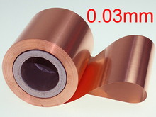 New 0.03mm thickness 100mm width Pure copper strip belt 1 meter length Pure copper sheet Copper foil