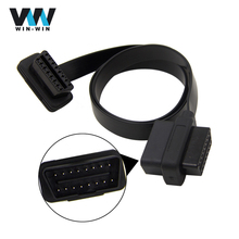 High Quality OBDII OBD II OBD2 Female To Male and female 16pin Flat Extension Cable 16 pin OBD2 OBDII Extension Cable