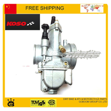 high performance racing motorcycle Carburetor KOSO 32mm Motorcycle Carburetor,Scooter GY6 DIRT BIKE ATV free shipping(China)
