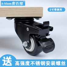 High load-bearing 2 inch PU Casters/wheels,Mute Wheel/Wearable,FOR Sofa, furniture, trolleys,HOME/Industrial Hardware(China)