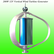 2017 Hot Selling Low Wind Speed Starting Rated 200W 12V Vertical  Wind Turbine Generator