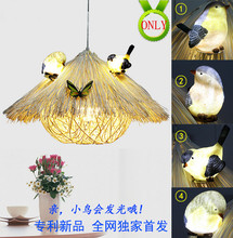 Modern 3D LIGHTING bird LED wicker house pendant lights bar vintage lamp rattan droplight restaurant balcony hand made bird nest