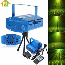 Green & Red Lights Sound Activation Stage Laser Star Starry Effects Projector